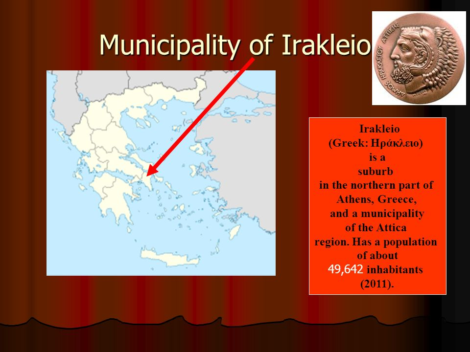 Our school Situated close to the area where the first German settlers lived, in the area called Ipirotika because after the Germans many people from Epirus (a Greek north region) came.