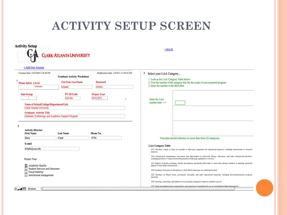 ACTIVITY SETUP SCREEN
