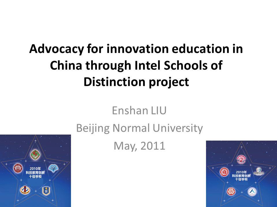 Agenda The Program Background SODA program in China – Goals of SODA in China – Criteria for SODA School in China – Judge Procedure – Training & Exchange Next steps