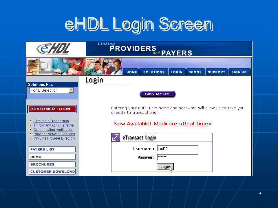 4 eHDL Login Screen