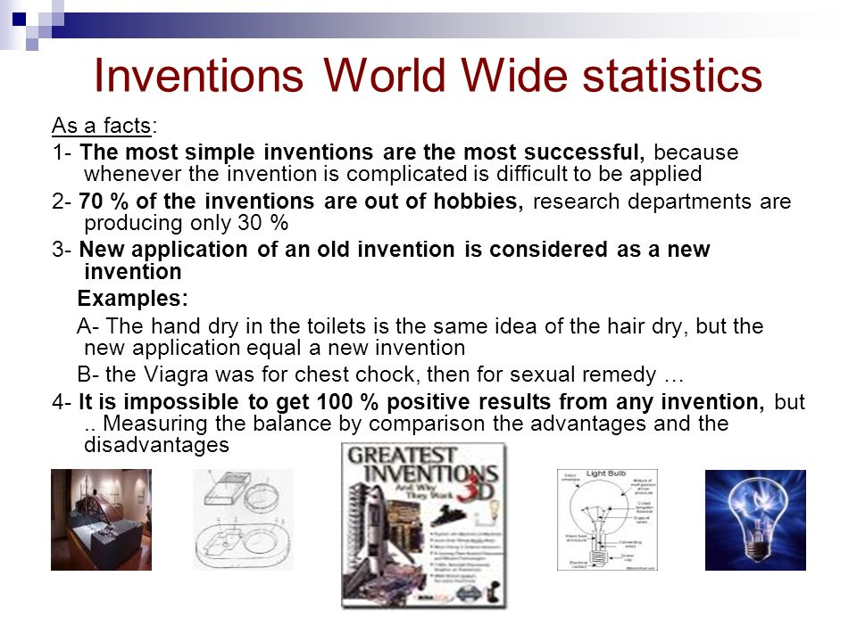 Inventions World Wide statistics As a facts: 1- The most simple inventions are the most successful, because whenever the invention is complicated is d