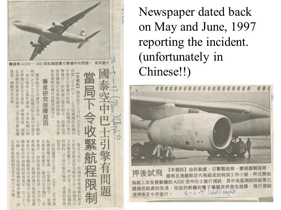Newspaper dated back on May and June, 1997 reporting the incident. (unfortunately in Chinese!!)