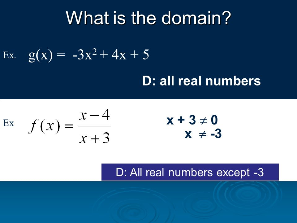 g(x) = -3x 2 + 4x + 5 D: all real numbers Ex. What is the domain? x + 3 0 x -3 D: All real numbers except -3