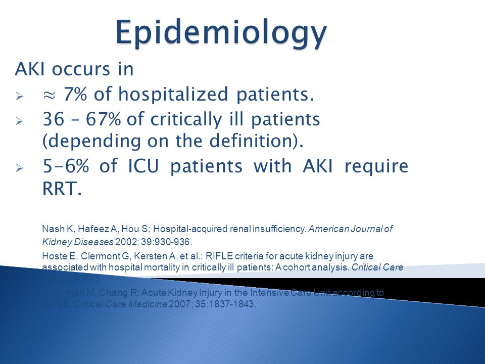 AKI occurs in 7% of hospitalized patients.