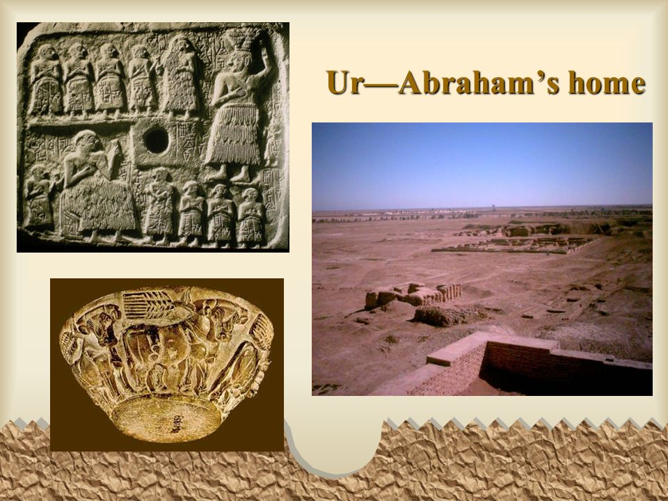 UrAbrahams home