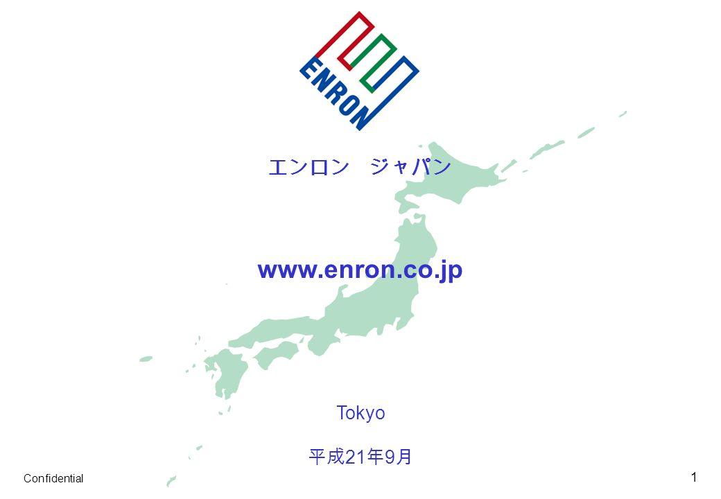 Confidential 1 Tokyo 21 9 www.enron.co.jp