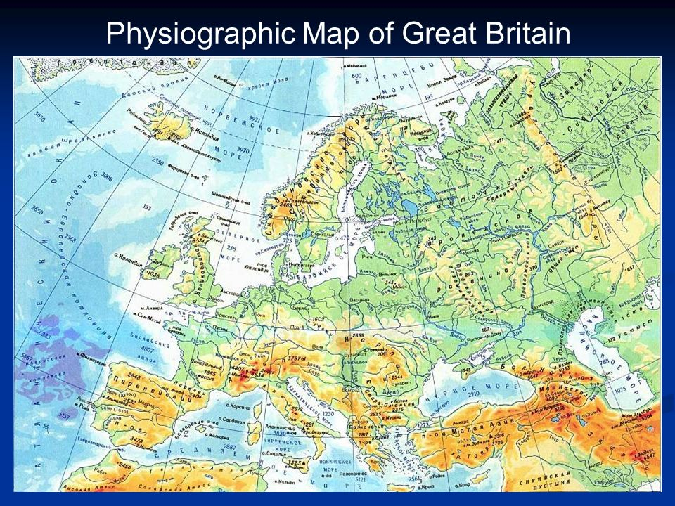 Physiographic Map of Great Britain Лягушка