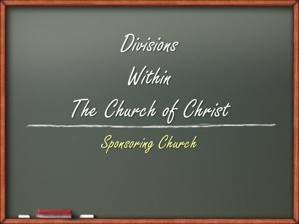 Divisions Within The Church of Christ Sponsoring Church