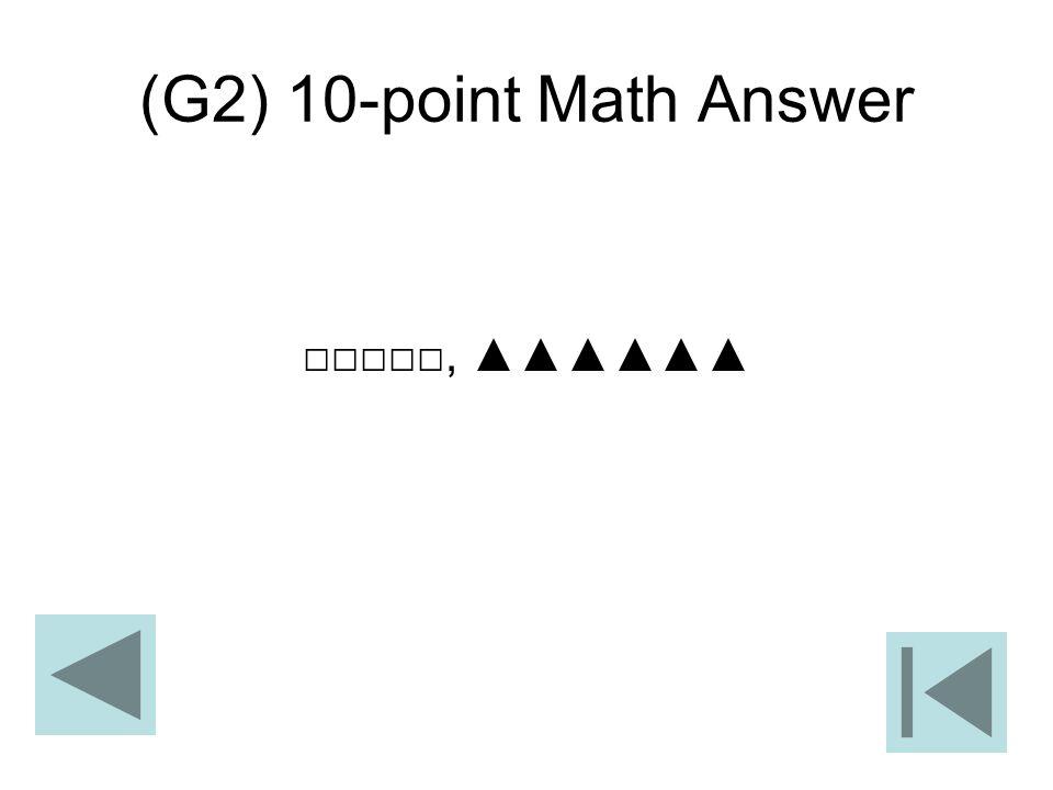 (G2) 10-point Math Answer,