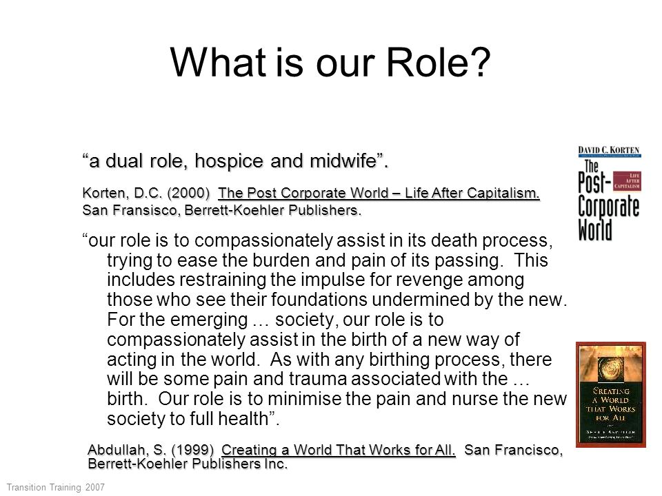 What is our Role.