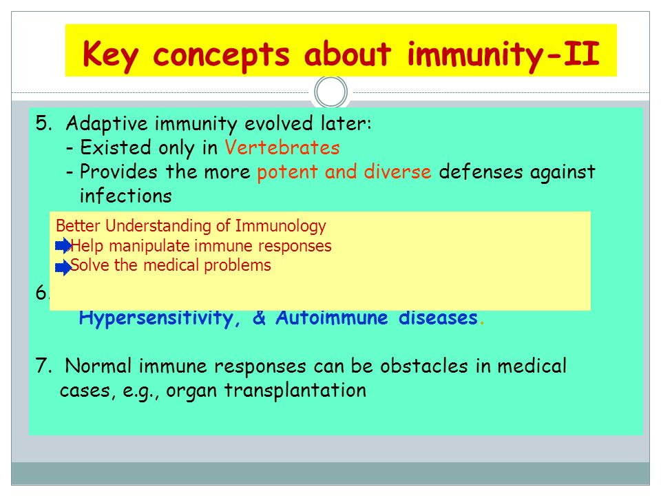 Key concepts about immunity-I 1.