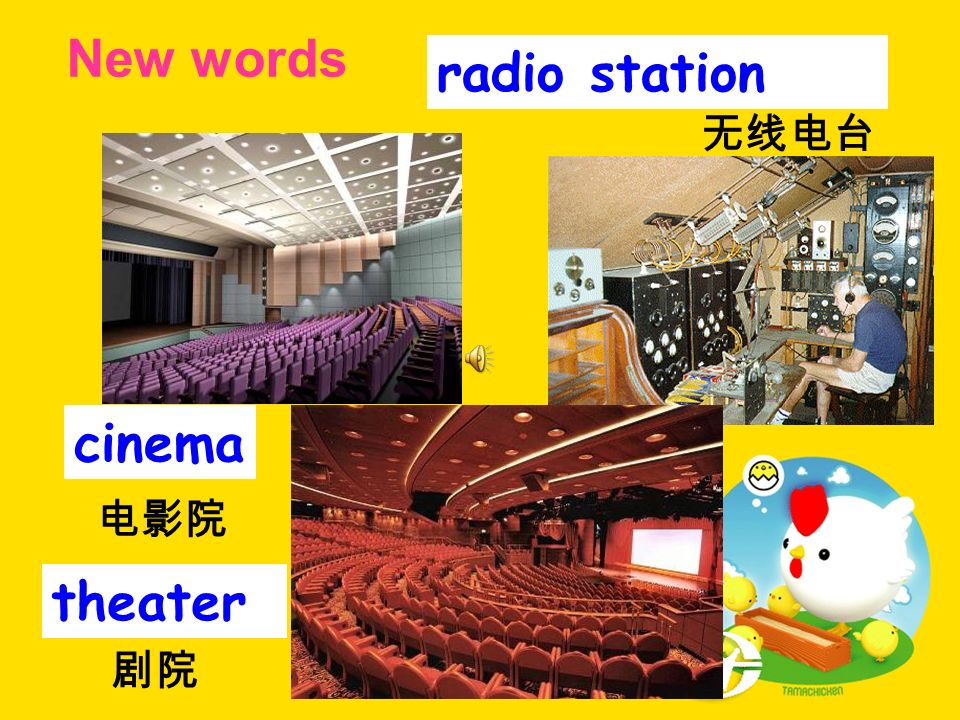 New words cinema radio station theater