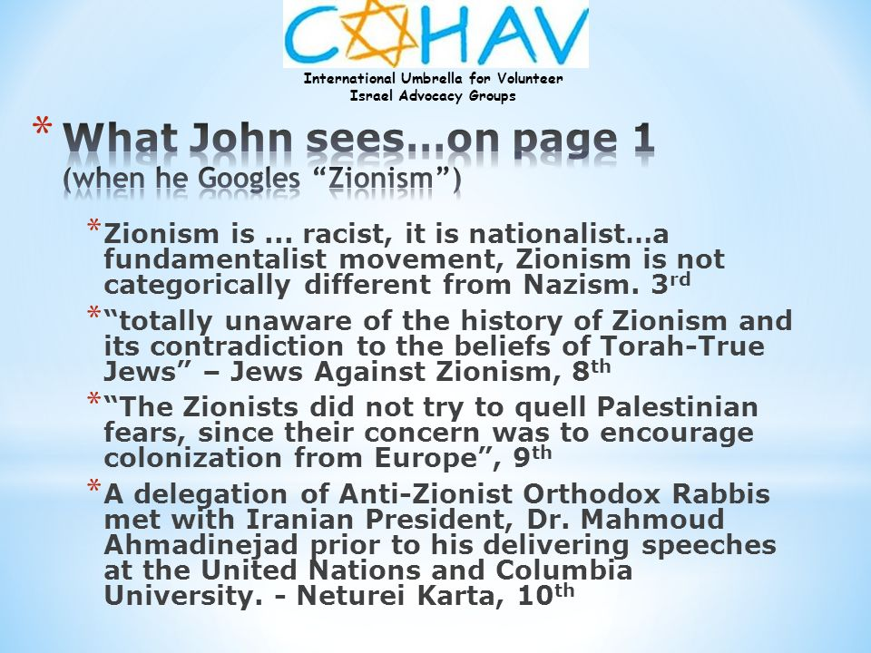 International Umbrella for Volunteer Israel Advocacy Groups * Zionism is... racist, it is nationalist…a fundamentalist movement, Zionism is not catego