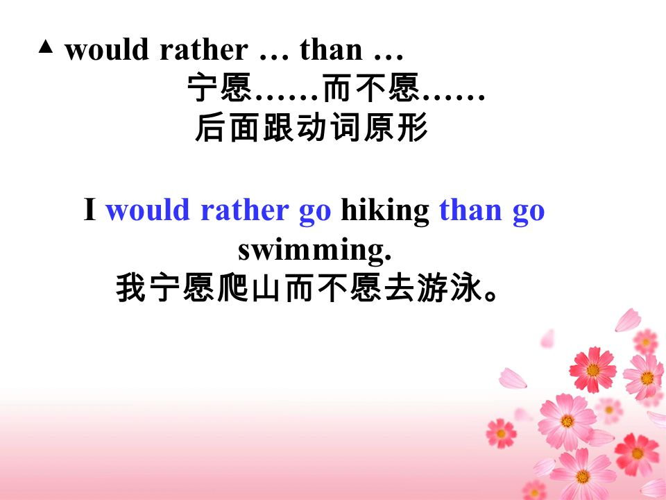 would rather … than … …… …… I would rather go hiking than go swimming.