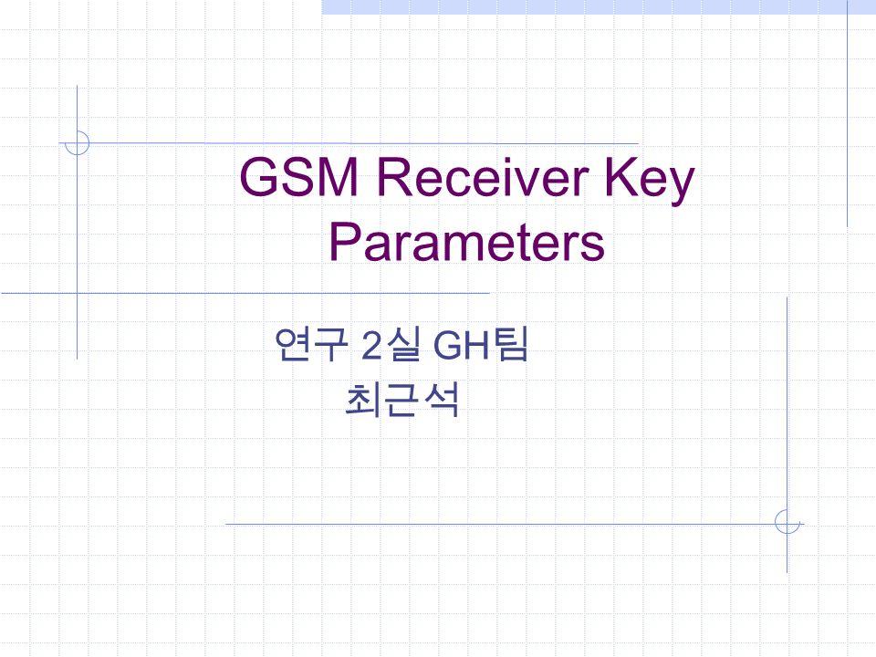 GSM Receiver Key Parameters 2 GH