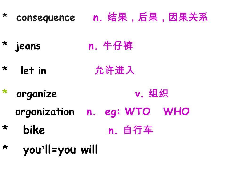 UnitUnit 5 (Period 1) Mrs Zhong 2007.4.26