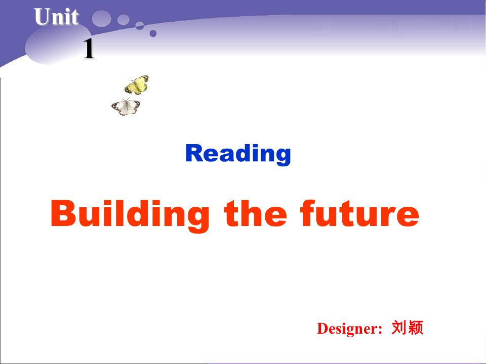 Reading Designer: Unit 1 Building the future