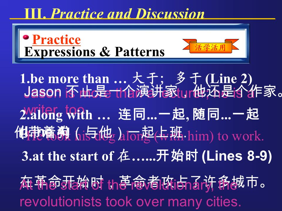 III. Practice and Discussion 1.be more than … (Line 2) Practice Expressions & Patterns Jason is more than a lecturer; he is a writer, too. Jason 2.alo