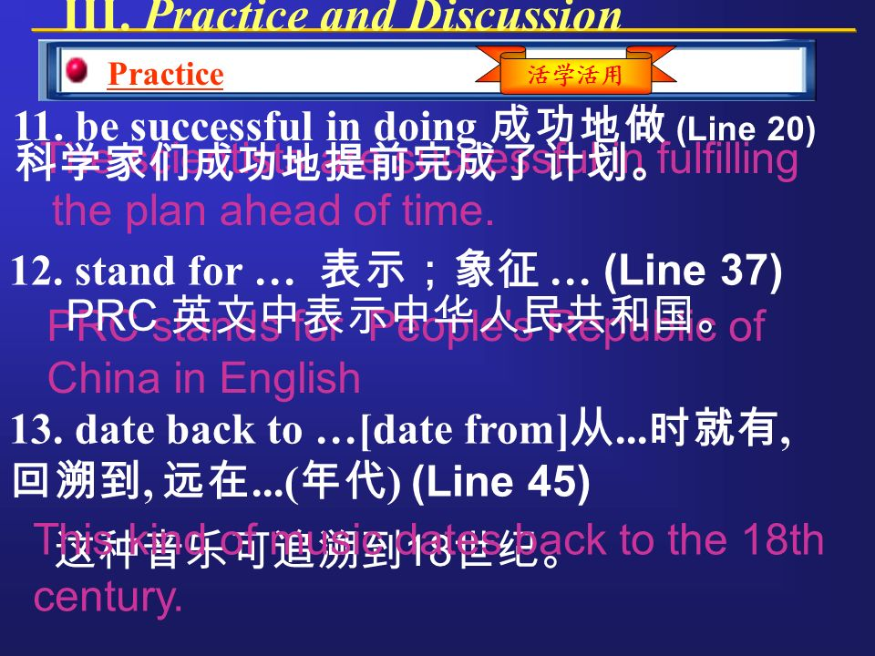 11. be successful in doing (Line 20) The scientists are successful in fulfilling the plan ahead of time. 12. stand for … … (Line 37) PRC stands for Pe