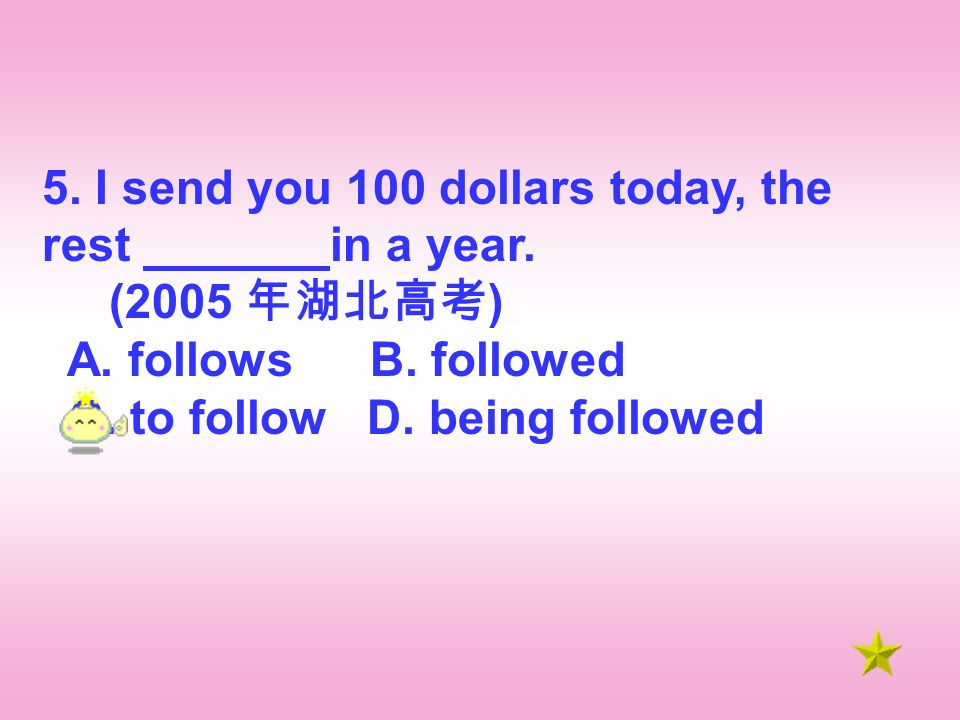 5. I send you 100 dollars today, the rest in a year.