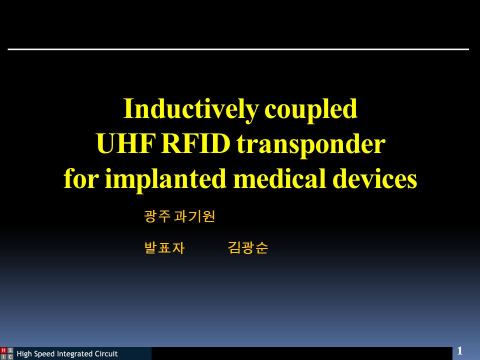 Inductively coupled UHF RFID transponder for implanted medical devices 1