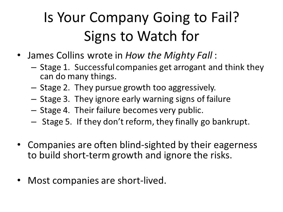 Is Your Company Going to Fail.