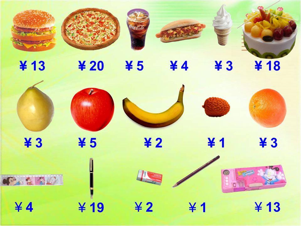 ¥ 4 ¥ 5¥ 2¥ 1¥ 3 ¥ 19 ¥ 2 ¥ 1 ¥ 13 ¥ 20¥ 5¥ 4¥ 3¥ 18