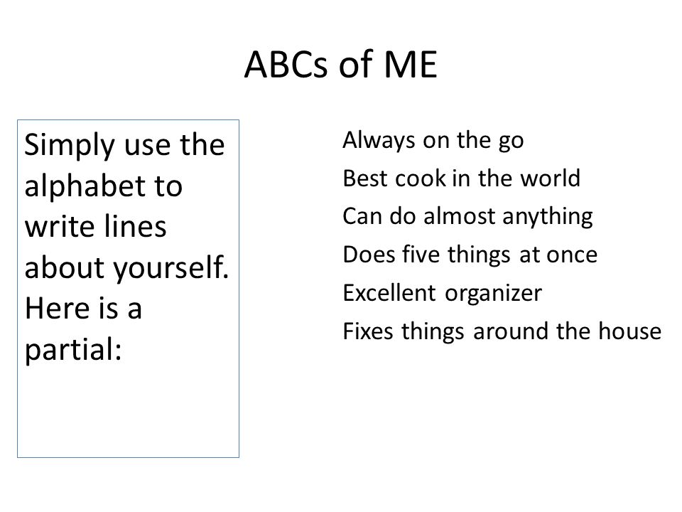 how to write an all about me essay