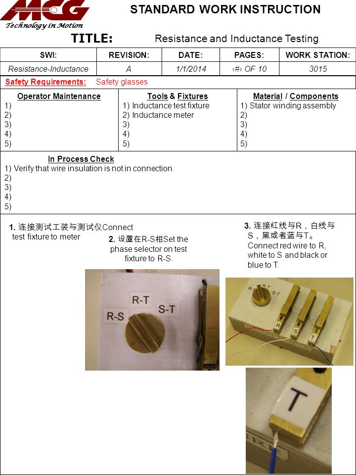 TITLE: Resistance and Inductance Testing SWI:REVISION:DATE:PAGES:WORK STATION: Resistance-InductanceA1/1/2014# OF 103015 Technology in Motion STANDARD