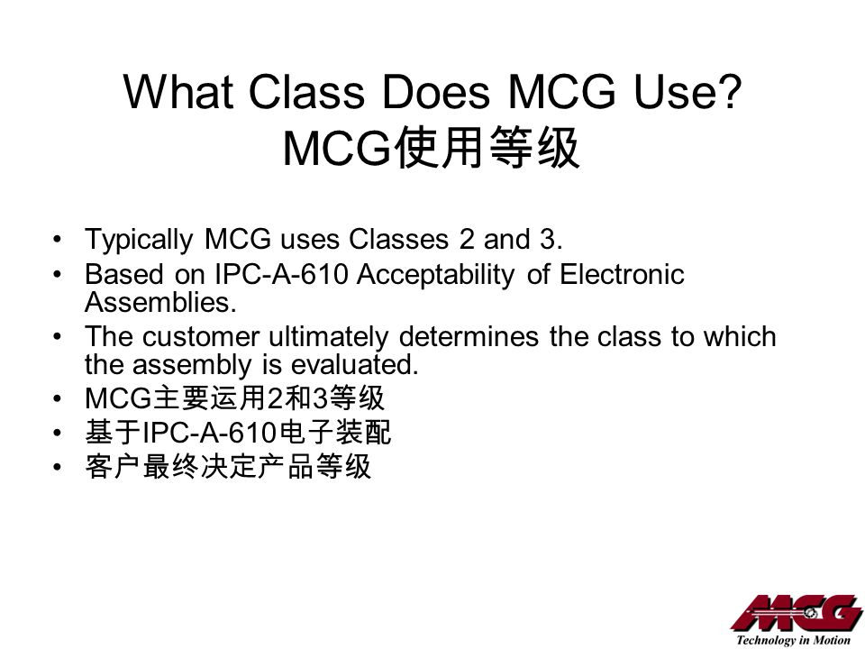 What Class Does MCG Use? MCG Typically MCG uses Classes 2 and 3. Based on IPC-A-610 Acceptability of Electronic Assemblies. The customer ultimately de