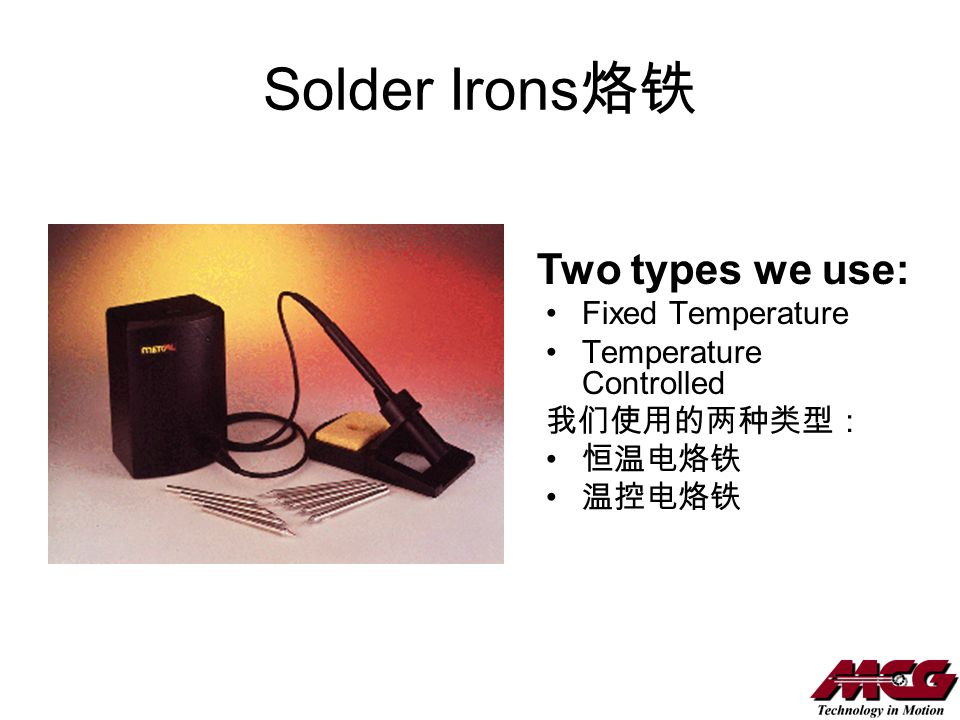 Solder Irons Fixed Temperature Temperature Controlled Two types we use: