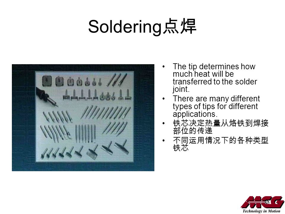 Soldering The tip determines how much heat will be transferred to the solder joint. There are many different types of tips for different applications.