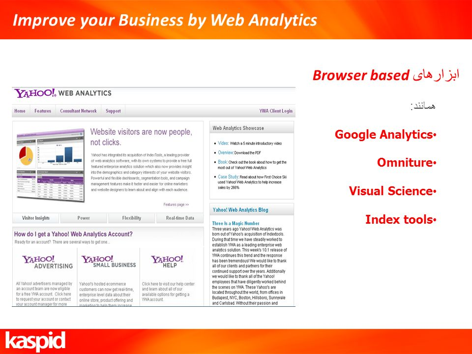 Improve your Business by Web Analytics ابزارهای Browser based همانند : Google Analytics Omniture Visual Science Index tools