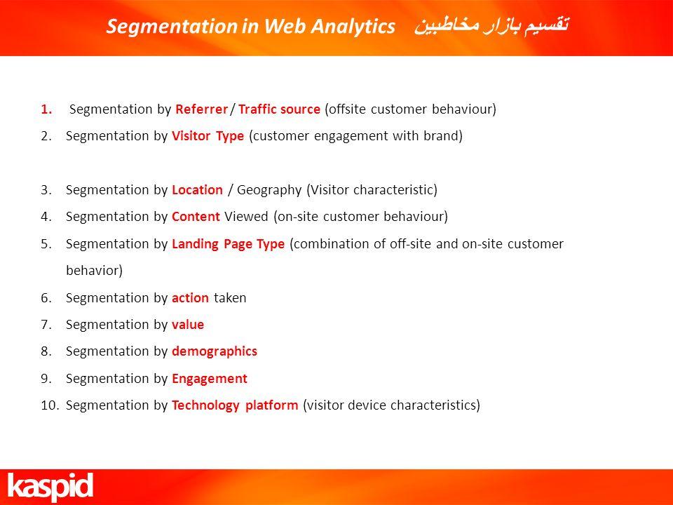 1. Segmentation by Referrer / Traffic source (offsite customer behaviour) 2.Segmentation by Visitor Type (customer engagement with brand) 3.Segmentati