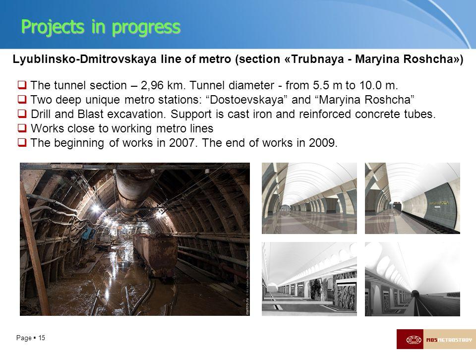Page 15 Lyublinsko-Dmitrovskaya line of metro (section «Trubnaya - Maryina Roshcha») The tunnel section – 2,96 km. Tunnel diameter - from 5.5 m to 10.