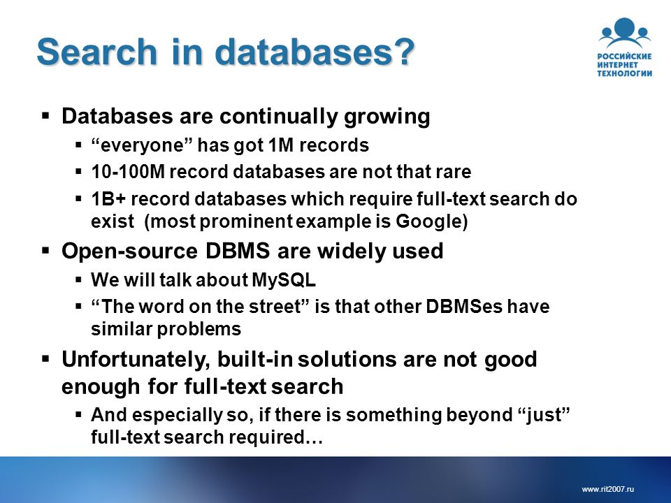 Search in databases.