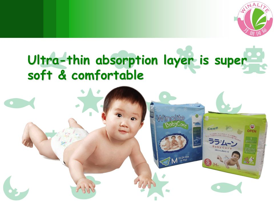 Ultra-thin absorption layer is super soft & comfortable