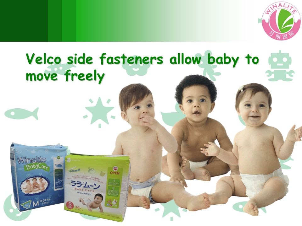 Velco side fasteners allow baby to move freely