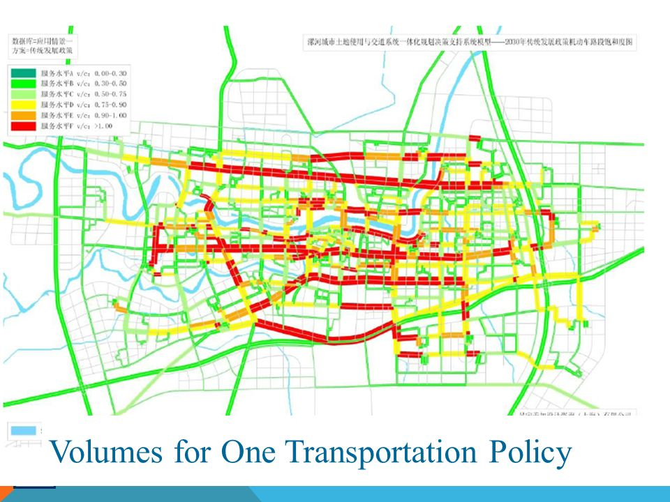 Volumes for One Transportation Policy