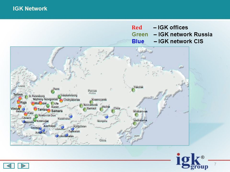 7 IGK Network Red – IGK offices Green – IGK network Russia Blue – IGK network CIS ®