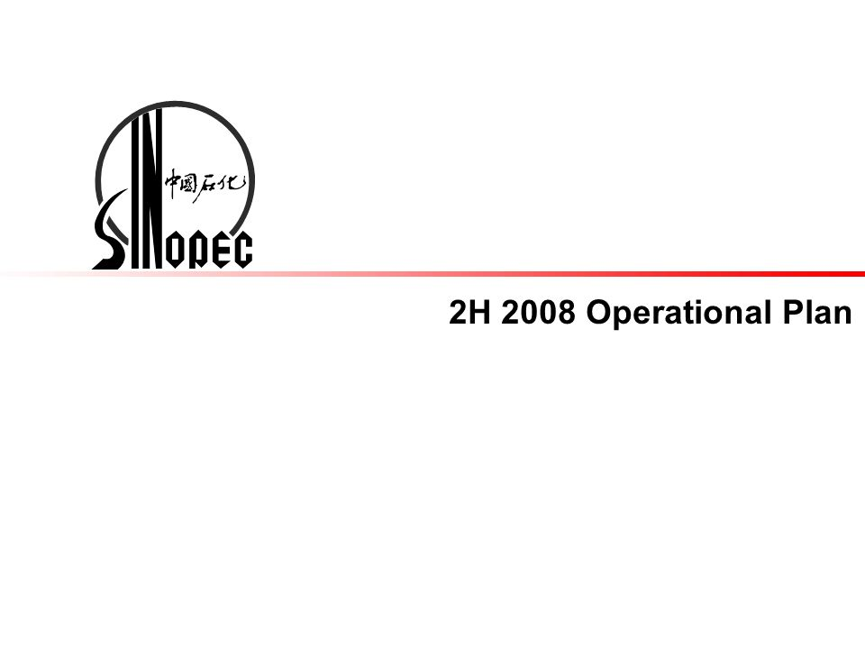 2H 2008 Operational Plan