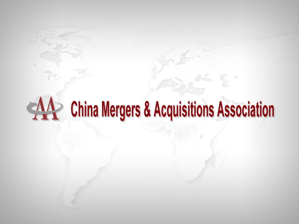 A Brief Introduction of CMAA China Mergers & Acquisitions Association (CMAA) is a non-profit, non- governmental organization administrated by the All-China Federation of Industry and Commerce (ACFIC).