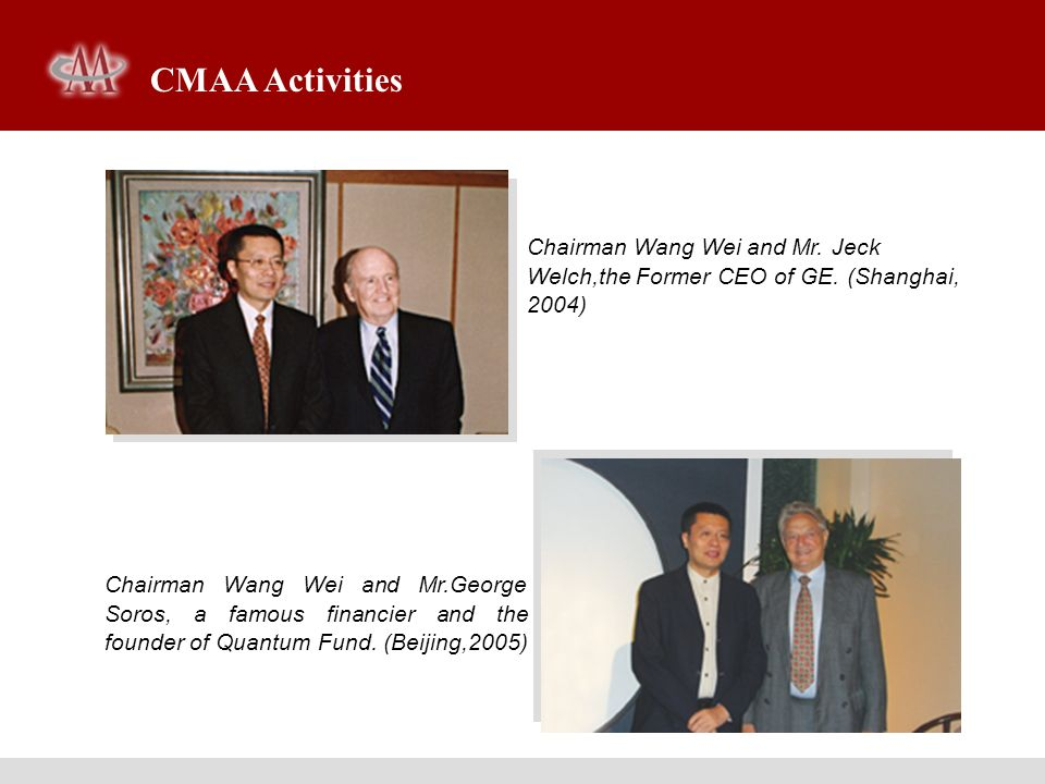 July 28th, 2005, The Yangtze River Delta M&A Forum 2005 is held in the Shanghai International Conference Center.