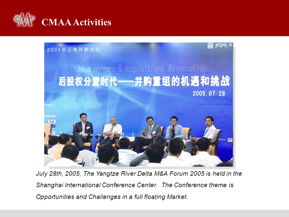 July 28th, 2005, The Yangtze River Delta M&A Forum 2005 is held in the Shanghai International Conference Center. The Conference theme is Opportunities