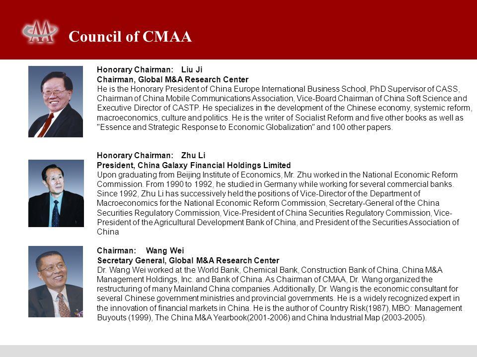 President: Gong Shaolin Chairman, China Merchants Securities Co., Ltd.