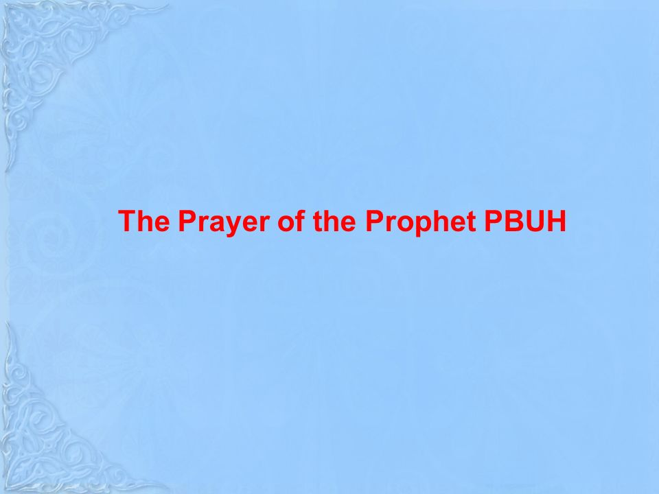 The Prayer of the Prophet PBUH