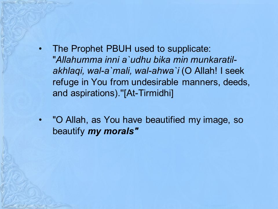 The Prophet PBUH used to supplicate: