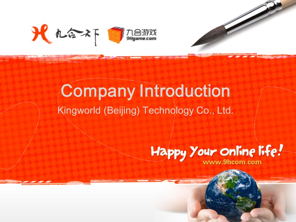 Company Introduction Kingworld (Beijing) Technology Co., Ltd.