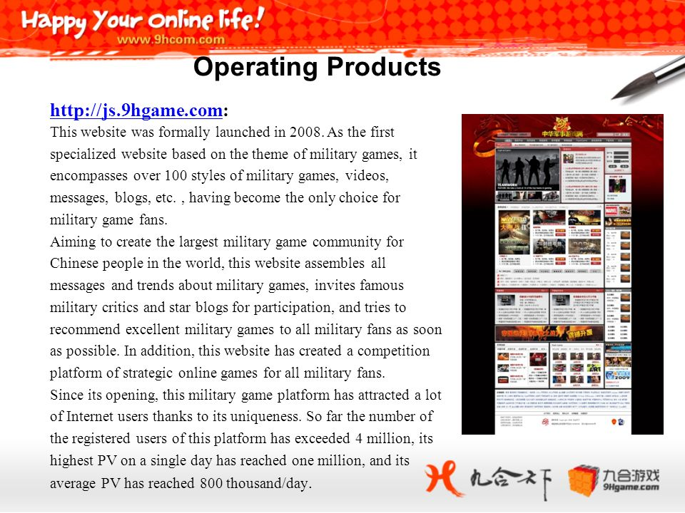 http://js.9hgame.comhttp://js.9hgame.com: This website was formally launched in 2008. As the first specialized website based on the theme of military