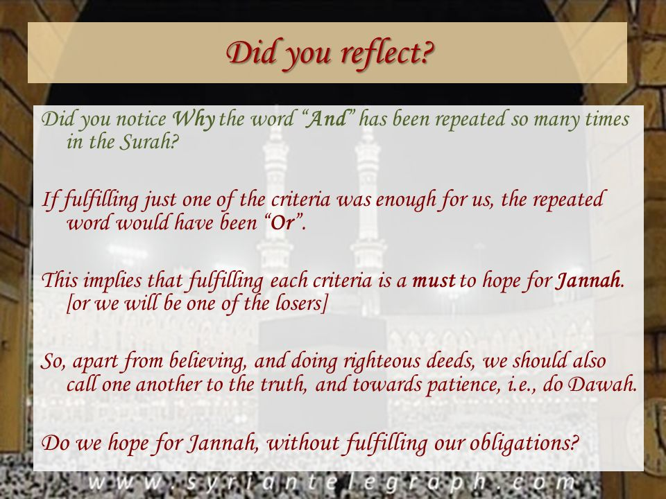 Did you reflect? Did you notice Why the word And has been repeated so many times in the Surah? If fulfilling just one of the criteria was enough for u